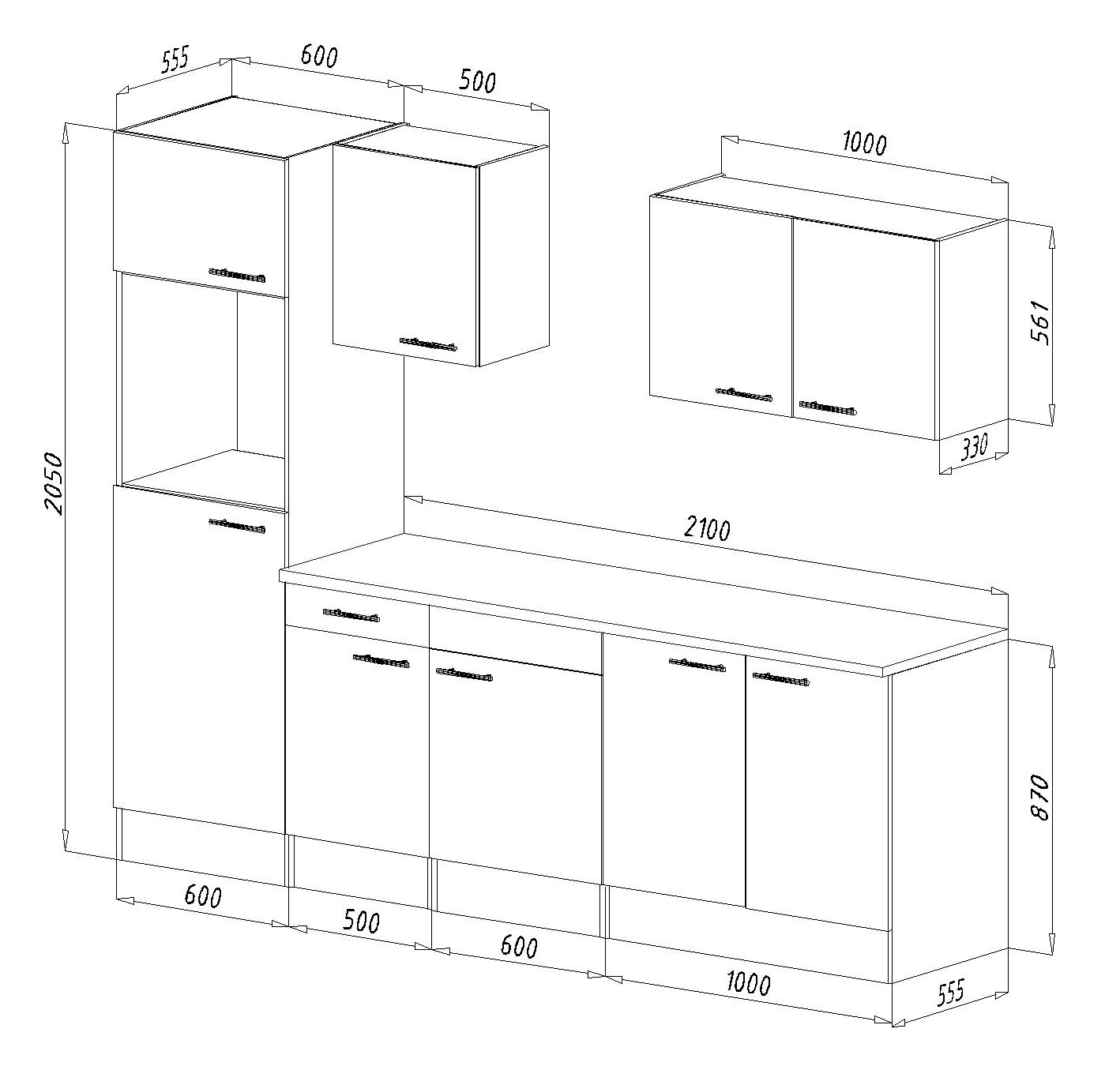 respekta k chenleerblock k che leerblock k chenzeile 270 cm eiche york schwarz ebay. Black Bedroom Furniture Sets. Home Design Ideas