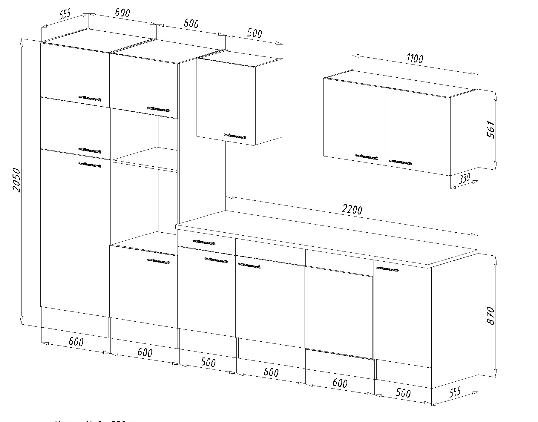 respekta k chenleerblock k che leerblock k chenzeile 340 cm eiche york schwarz 4260407693939 ebay. Black Bedroom Furniture Sets. Home Design Ideas