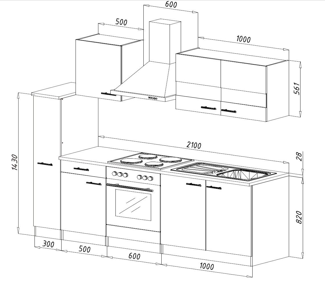 k che k chenzeile k chenblock einbauk che komplett 240 cm wei schwarz respekta ebay. Black Bedroom Furniture Sets. Home Design Ideas
